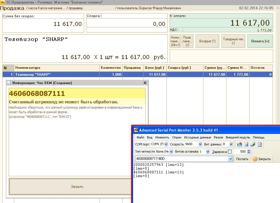 https://interface31.ru/tech_it/images/vmware-desktop-virtualization-214.jpg