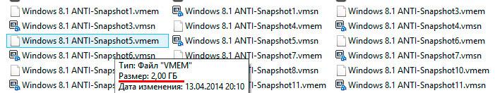 https://interface31.ru/tech_it/images/vmware-desktop-virtualization-216.jpg