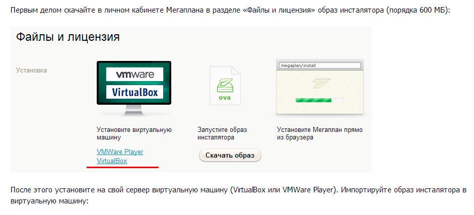 https://interface31.ru/tech_it/images/vmware-to-hyper-v-001.jpg