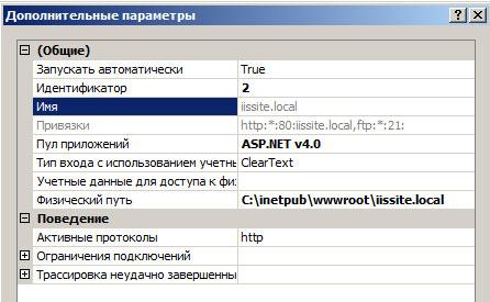 webserver-iis-015.jpg