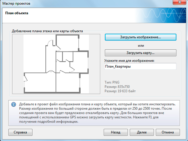 wi-fi-planning-002.jpg