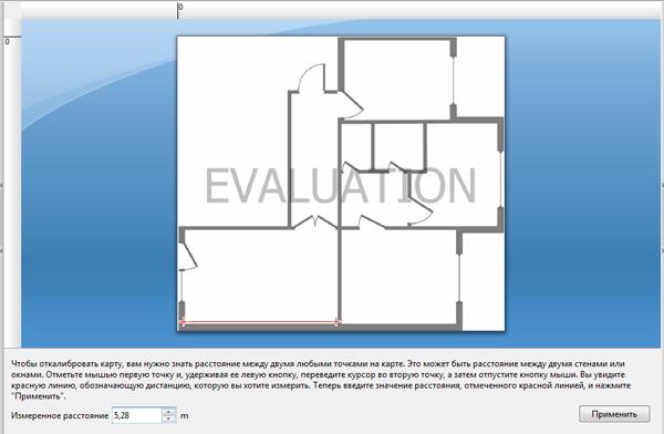 wi-fi-planning-003.jpg