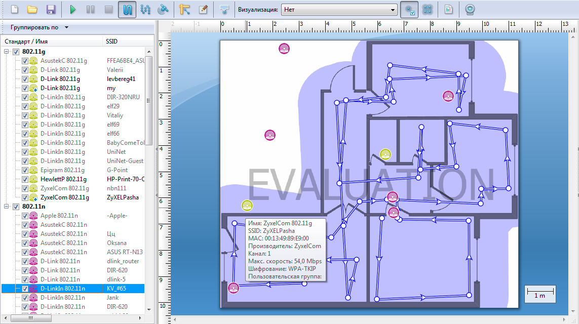 https://interface31.ru/tech_it/images/wi-fi-planning-004.jpg