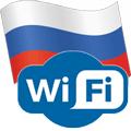 wi-fi-russia-000.png