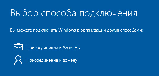 windows-10-owner-002.jpg
