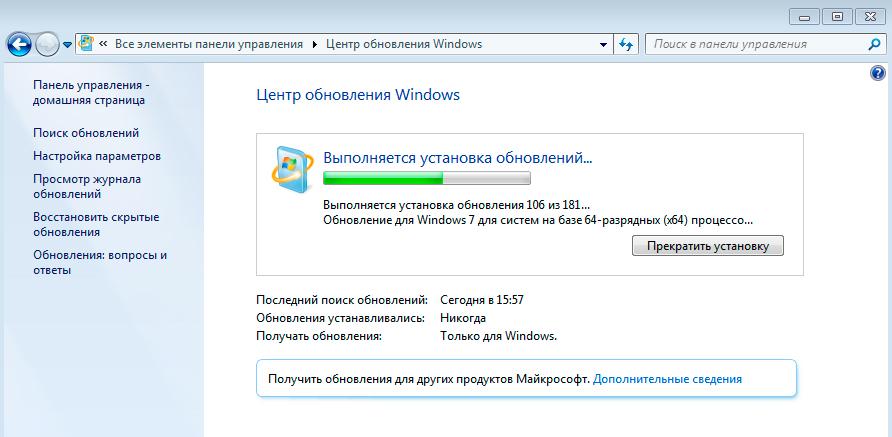 https://interface31.ru/tech_it/images/windows-7-waik-003.jpg