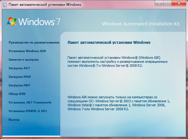 windows-7-waik-006.jpg