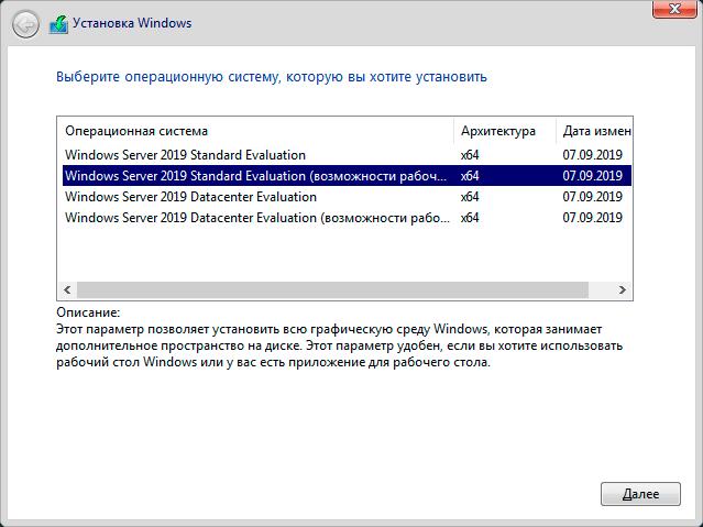 https://interface31.ru/tech_it/images/windows-server-convert-evaluation-licensed-version-002.png