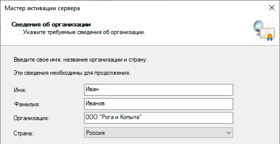 windows-server-terminal-workgroup-006.png