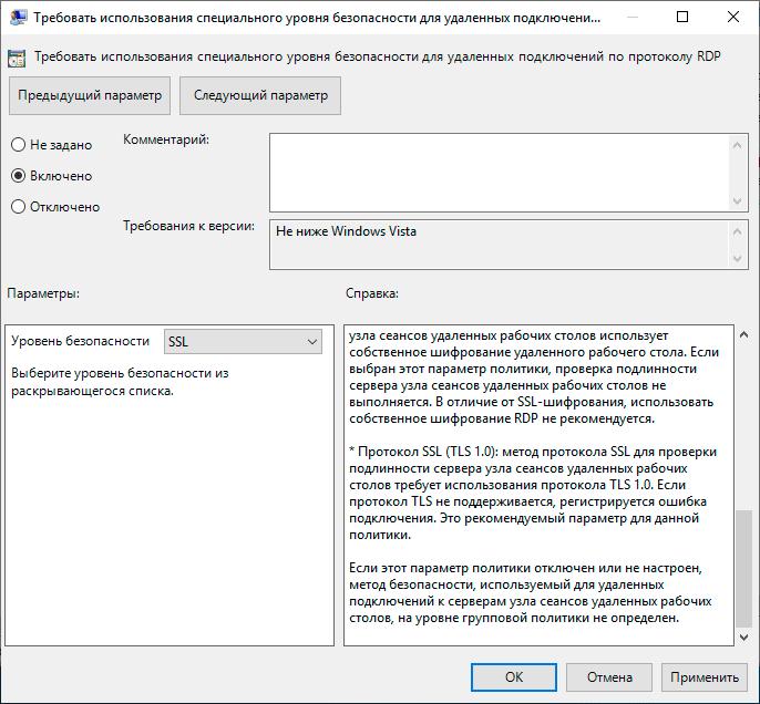 https://interface31.ru/tech_it/images/windows-server-terminal-workgroup-014.png