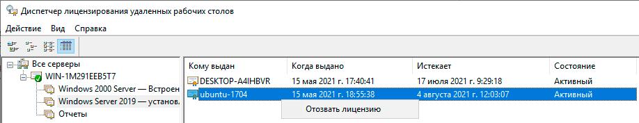 https://interface31.ru/tech_it/images/windows-server-terminal-workgroup-017.png