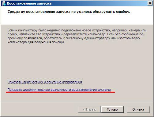 windows-update-remove-package-005.jpg