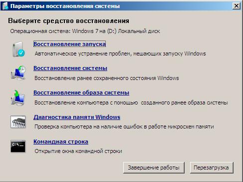 windows-update-remove-package-006.jpg