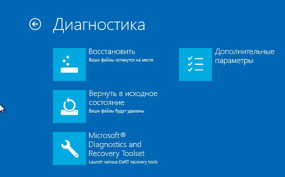windows-update-remove-package-011.jpg