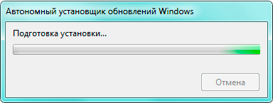 windows7-stuck-checking-for-update-003.png