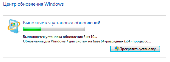 windows7-stuck-checking-for-update-006.png