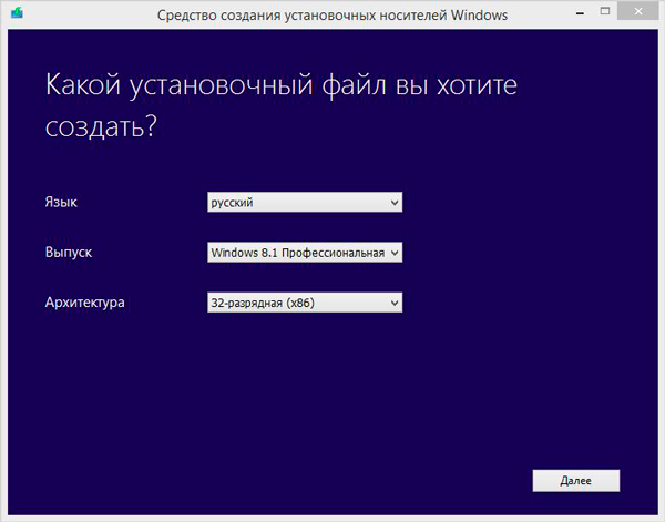 windows81-mediacreator-001.jpg