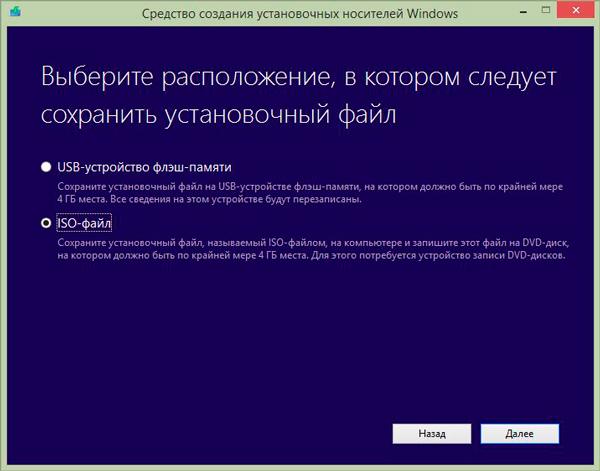 windows81-mediacreator-002.jpg