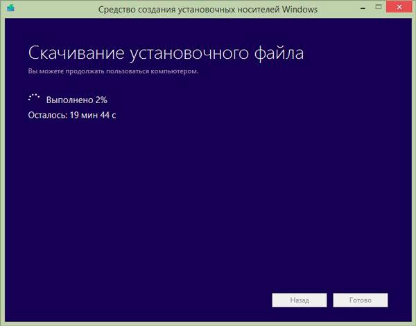 windows81-mediacreator-003.jpg