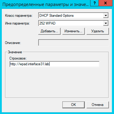 wpad-pac-004.png