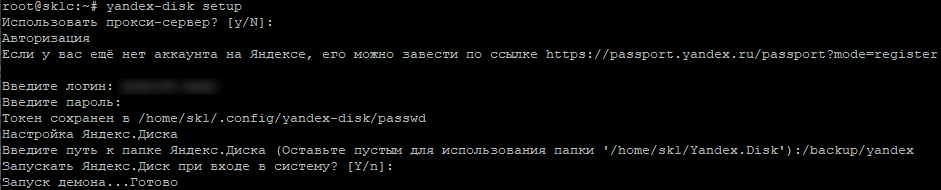 https://interface31.ru/tech_it/images/yandex-disk-debian-001.png