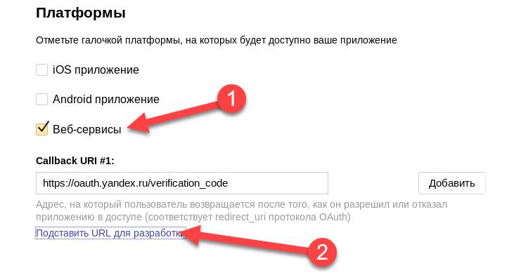https://interface31 ru/tech_it/images/yandex-disk-trash-003 png