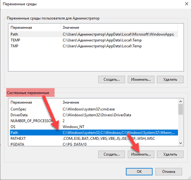 https://interface31.ru/tech_it/images/yandex-disk-trash-windows-003.png