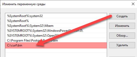yandex-disk-trash-windows-004.png