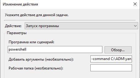 yandex-disk-trash-windows-008.png