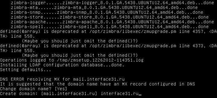 https://interface31.ru/tech_it/images/zimbra-ubuntu-003.jpg